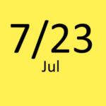 7月23日