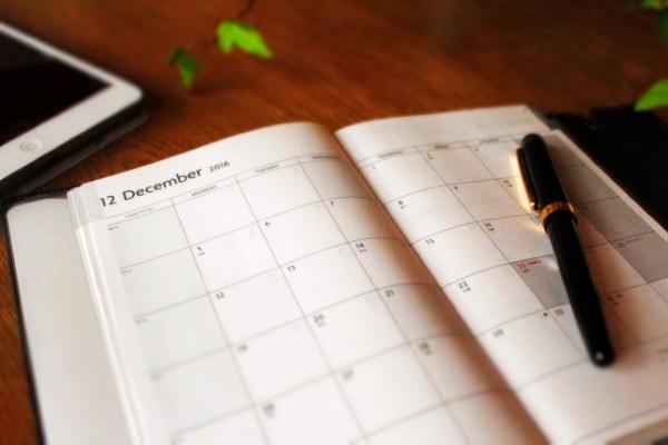 12月の予定を立てよう
