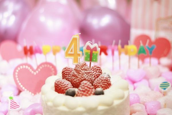 4日の誕生日ケーキ