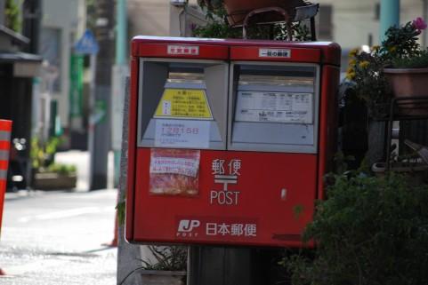 年賀状郵便