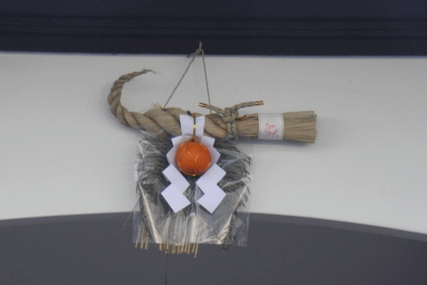 しめ縄飾り玄関