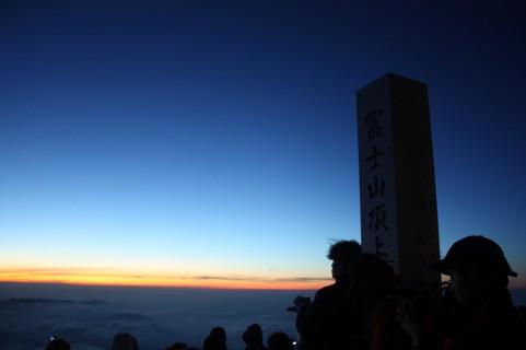 初日の出 富士山頂からのご来光