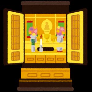 豪華なお仏壇