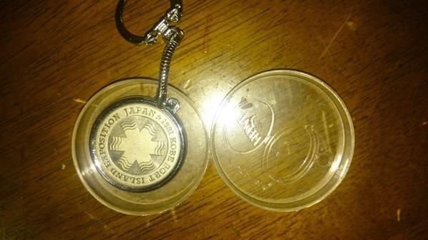 神戸ポートピア81の記念コイン