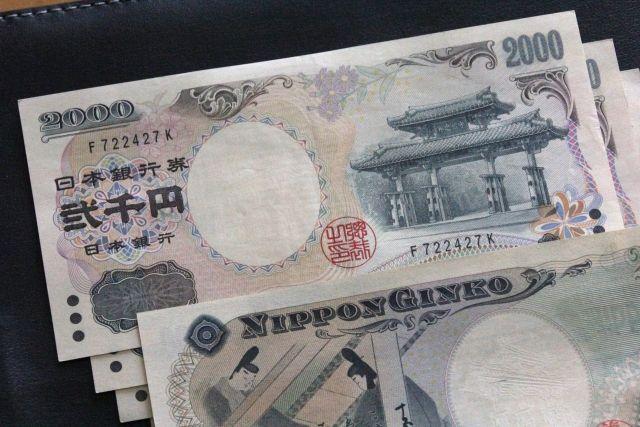 2000円紙幣見本