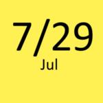 7月29日