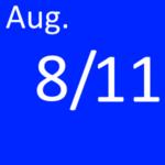 8月11日