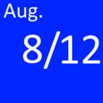 8月12日