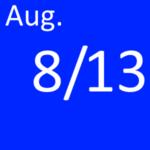8月13日