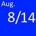 8月14日