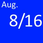 8月16日
