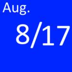 8月17日