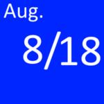 8月18日