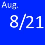8月21日