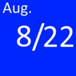 8月22日