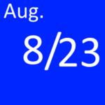 8月23日