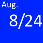 8月24日