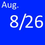 8月26日