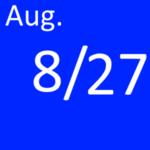 8月27日