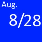 8月28日