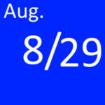 8月29日