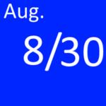 8月30日