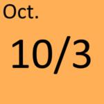 10月3日