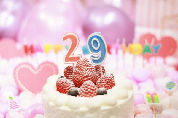 29日がハッピーバースデー!