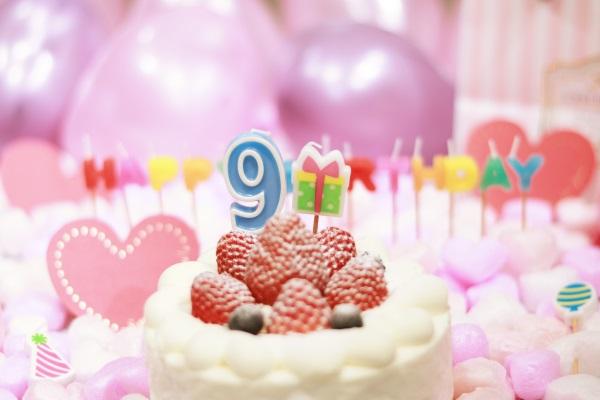 9日誕生日の方おめでとう