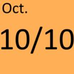 10月10日