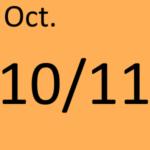 10月11日