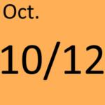10月12日