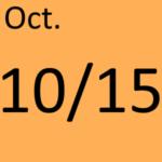 10月15日