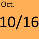 10月16日