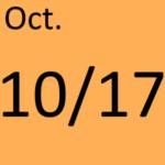 10月17日