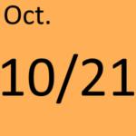 10月21日