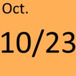 10月23日