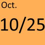 10月25日