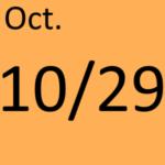 10月29日