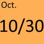 10月30日