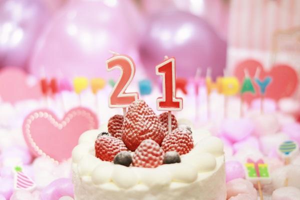 21日誕生日の方おめでとう!