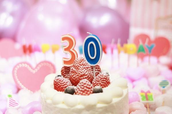 30日の誕生日ケーキだー