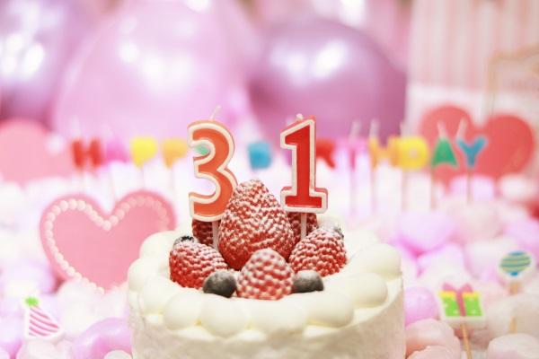 31の誕生日ケーキです!おめでとう!