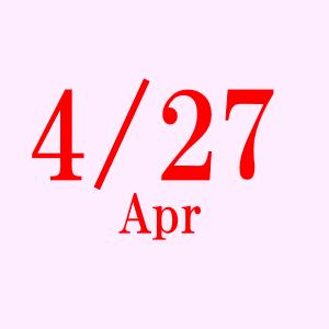 4月27日