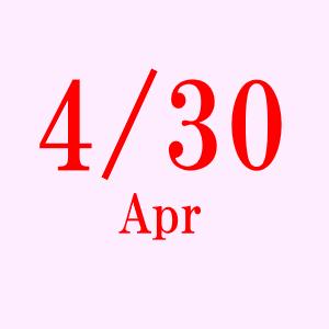 4月30日