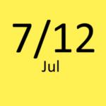 7月12日