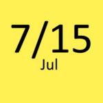 7月15日
