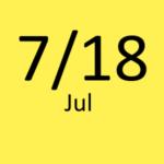 7月18日