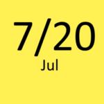 7月20日