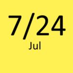 7月24日